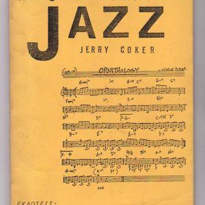 Αυτοσχεδιάζοντας,  JERRY COKER JAZZ (AP-107)