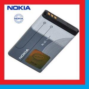Καινούρια μπαταρία Nokia BL-5C 1020mAh