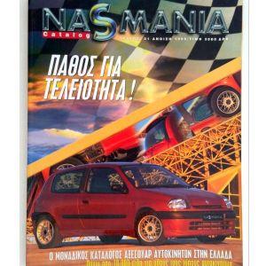 '' NASMANIA '' Συλλεκτικό Τεύχος 01 Άνοιξη 1999