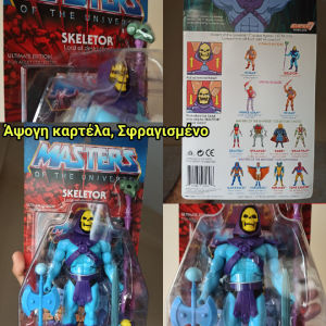 Master of the Universe SKELETOR Figure SUPER 7 Mattel 2019 Collectible Φιγούρα Δράσης RARE Σφραγισμένη