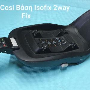 Βάση αυτοκινήτου Maxi Cosi Isofix 2way