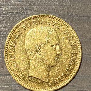10 δρχ 1876 χρυσό Γεωργίου Α