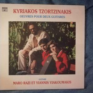 Κ. Τζωρτζινάκης - Έργα για δύο κιθάρες