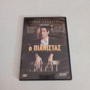 DVD Ο πιανίστας/ The pianist