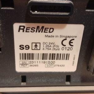 ResMed s9 Μηχανιμα οξυγονου