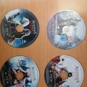 Games PS3 / Παιχνίδια PS3