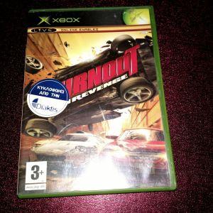 Burnout Revenge (XBOX)