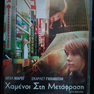 DVD ταινίες, 2€ η μια