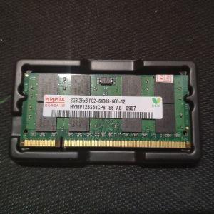 Μνήμη RAM για Laptop Hynix DDR2 2gb 800 Mhz