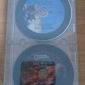 3...24 DVD