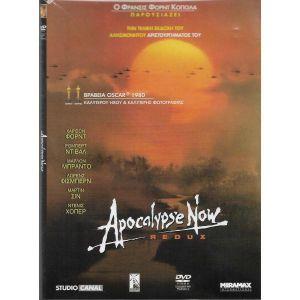 DVD / APOCALYPSE NOW  / ORIGINAL DVD