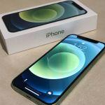 Apple iPhone 12 Mini (64GB) Green