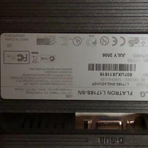 2 παλιες Οθόνες υπολογιστή LG