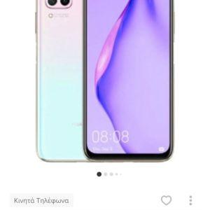 Huawei p40 lite άριστο