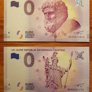 ΧΑΡΤΟΝΟΜΙΣΜΑΤΑ  ΣΥΛΛΕΚΤΙΚΑ 0 ΕΥΡΩ