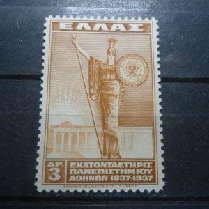 1937 ΠΑΝΕΠΙΣΤΗΜΙΟ ΑΘΗΝΩΝ ΑΣΦΡΑΓΙΣΤΗ ΜΝΗ LUX