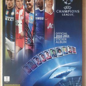 CHAMPIONS LEAGUE 2010-2011 (220 ΑΥΤΟΚΌΛΛΗΤΑ)