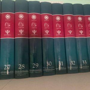 Εγκυκλοπαίδεια Πάπυρος-Λαρούς-Μπριτάνικα