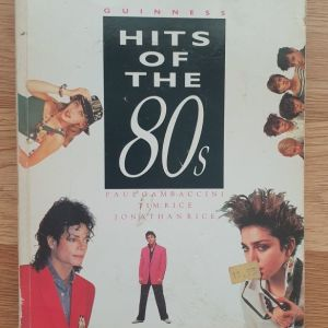 Guinness Hits Of The 80s