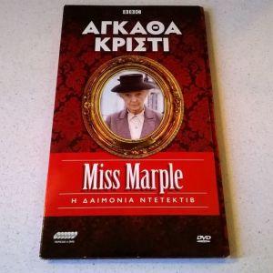 DVDs ( 6 ) Αγκάθα Κρίστι H Δαιμόνια ντετέκτιβ