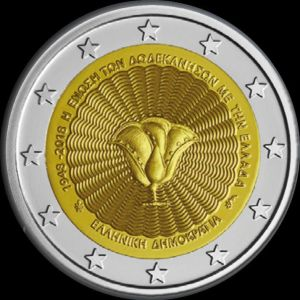 2 ευρώ (Ενωση Δωδεκανήσων)