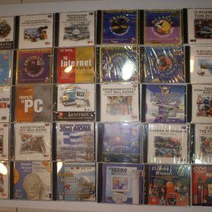 43 Εγκυκλοπαίδειες σε CD-ROM