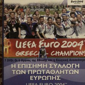 UEFA EURO 2004 (7  DVD ORIGINAL ) Η επίσημη συλλογή των πρωταθλητών Ευρώπης