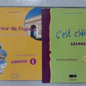 Γαλλικά εκπαιδευτικά βιβλία. C'Est Clair 1 ή Le tour de France. Delf A1.