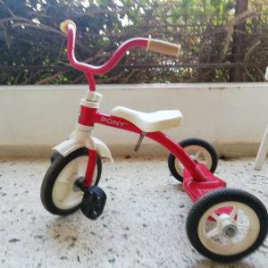 Ποδήλατο παιδικό τρίκυκλο