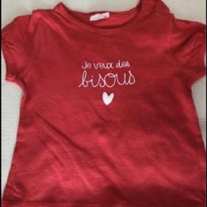 Μπλουζάκι 9 μηνών