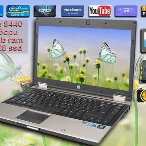 HP EliteBook 8440p i5-m520 / 8GB RAM / 128 SSD / KAMERA / 14,4 ΟΘΌΝΗ