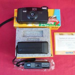 Τρεις αναλογικές φωτογραφικές μηχανές της δεκαετίας του '80.