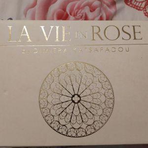 Προϊόντα αδυνατίσματος La vie en rose