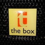 Επαγγελματικό Αυτοενισχυόμενο SubWoofer The Box