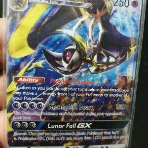 Lunala συλλεκτική κάρτα pokemon