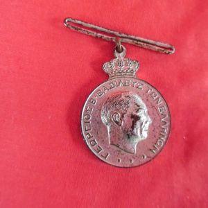 Μετάλλιο ευδοκίμου υπηρεσίας της δεκαετίας του '40.
