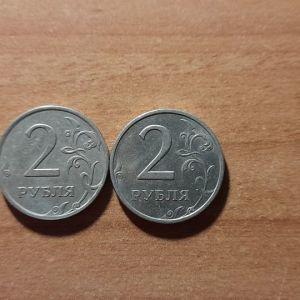 Συλλογή Νομισμάτων από τη Ρωσία