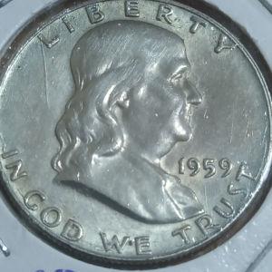 half dollar 1959