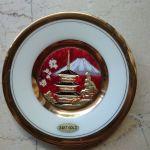 Διακοσμητικό Πιατάκι, Πορσελάνινο, CHOKIN Japan, 24Κ Gold