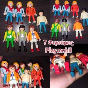 7 Φιγούρες Playmobil figures Man Woman ΦΙΓΟΎΡΕΣ, Collection Geobra, Πακέτο στα 6 ευρώ ΟΛΑ