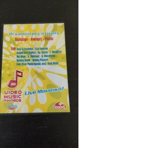 DVD-VIDEO MUSIC AWARDS 2 €€ 3