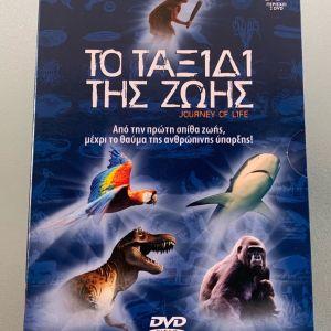 Το ταξίδι της ζωής ντοκιμαντέρ του BBC 2 dvd