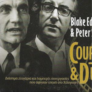COUPLES & DUOS Blake Edwards  Peter Sellers