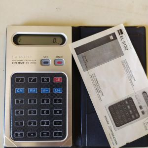 Vintage Calculator year 1977 Sharp EL-8130 Elsi-Mate