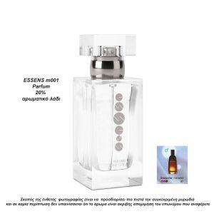 Ανδρικό Άρωμα (ESSENS Νο 001) Parfum 20% Αρωματικό Λάδι - Τύπου Cristian Dior-Fahrenheit (m00150)