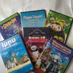 Έξι Παιδικά DVD γνήσια