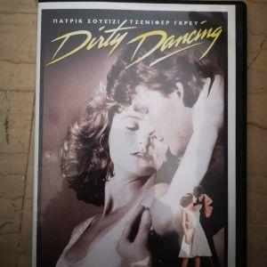 Dirty Dancing DVD αυθεντικό