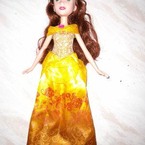 Belle Royal Shimmer doll