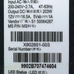XBOX 360 - Τροφοδοτικό & Scart AV καλώδιο