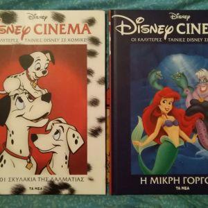 Disney Cinema Παιδικά κόμικς με ταινίες Disney.